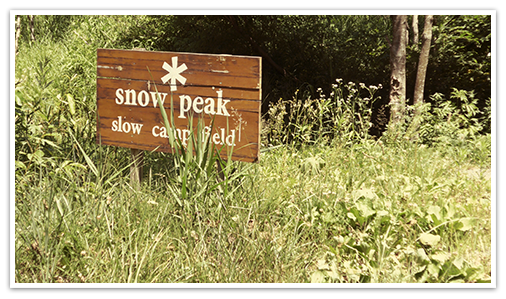 SNOWPEAK SLOW FIELD